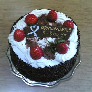Cake_t09