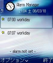Nokia6680_7